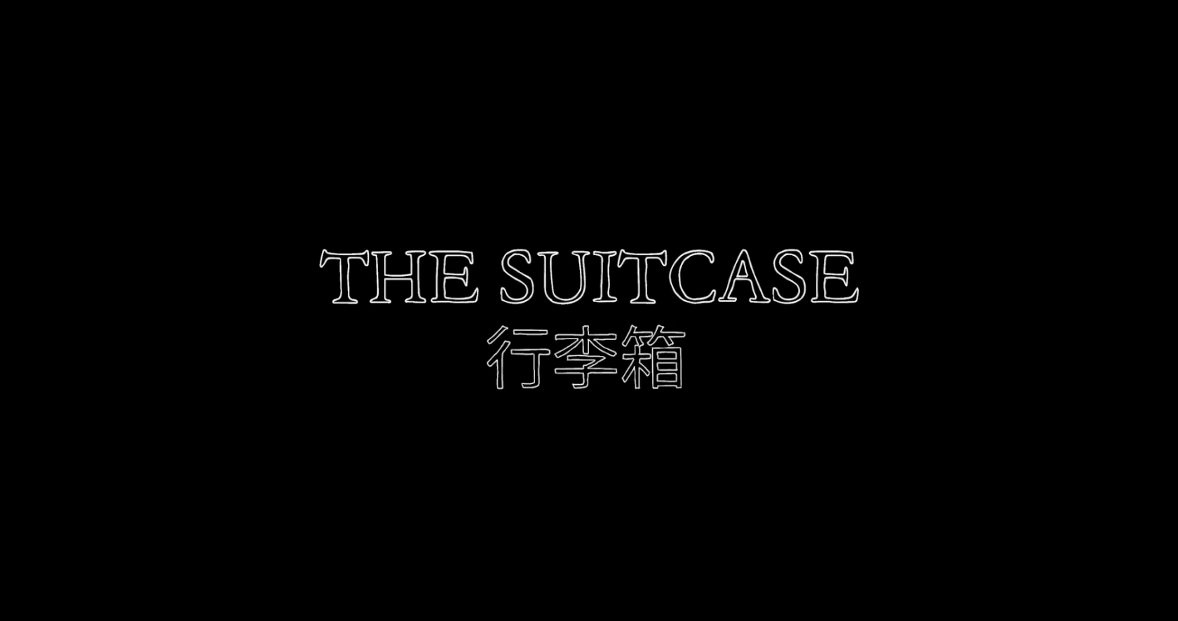 the-suitcase-title